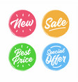 collection symbols such as special offer sale vector image