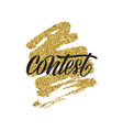 contest card banner vector image