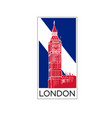 london logo poster or card design in national vector image