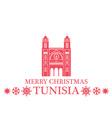 Merry Christmas Tunisia vector image vector image