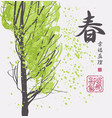 spring landscape with tree and chinese characters vector image vector image