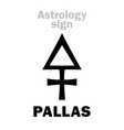 astrology asteroid pallas vector image vector image