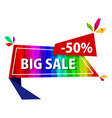 big sale offer rainbow tags vector image