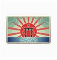 japanese gate landmark vector image vector image