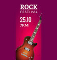 rock festival flyer event design template vector image vector image