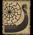 warship of the vikings drakkar ancient vector image