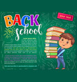 back to school for your text vector image vector image