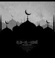 eid al adha mubarak mosque background vector image vector image