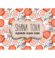 shana tova happy new year in hebrew rosh vector image vector image