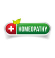 Homeopathy alternative medicine logo vector image