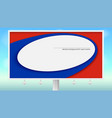 poster on billboard with playing ball banner of vector image vector image