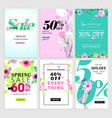 set mobile sale banners vector image vector image