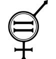 symbol equality gender vector image vector image