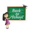 back to school little girl vector image
