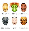 Japan masks II vector image vector image