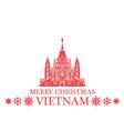 Merry Christmas Vietnam vector image vector image