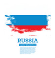 russia flag with brush strokes vector image