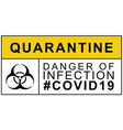 biohazard warning quarantine danger infection vector image vector image