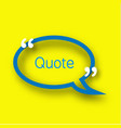 blue speech bubble template in realistic style on vector image vector image