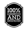 commercial tag design vector image