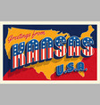 july 4th kansas usa retro travel postcard vector image vector image