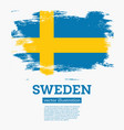sweden flag with brush strokes vector image
