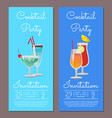cocktail party invitation summertime fest august vector image