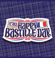 logo for bastille day vector image vector image