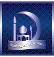 ramadan kareem background geometric vector image vector image