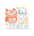 owl logo cute kids original design baby shop vector image