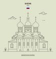 annunciation cathedral in kazan vector image