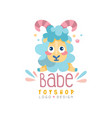 babe toyship logo design cute badge can be used vector image vector image