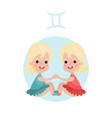 cute little girl as gemini astrological sign vector image