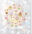 doodle sketch cupcakes with decorations on white vector image vector image