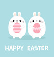 happy easter rabbit bunny family set holding vector image vector image