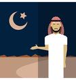 Muslim icon 2 vector image vector image