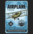 airplane flight tours plane travel air tourism vector image vector image
