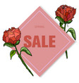classical floral sale card vector image vector image