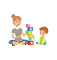 little boy sitting on floor and playing vector image