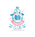 penguin club logo design emblem can be used for vector image vector image