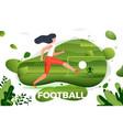 girl football player vector image