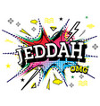 jeddah comic text in pop art style isolated on vector image vector image
