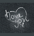 lettering i love you on bricks wall vector image