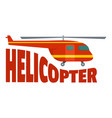 rescue helicopter icon flat style vector image vector image