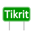 Tikrit road sign vector image vector image