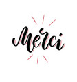calligraphy merci poster or card black vector image