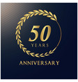 50 years anniversary luxurious logotype ima vector image
