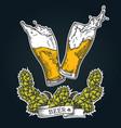 beersphcb vector image