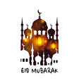 eid mubarak cover islamic beautiful vector image vector image