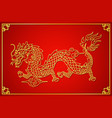 happy chinese new year card with gold dragon vector image